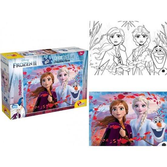 Maxipuzzle Frozen 2  Double-Face  60 Pezzi